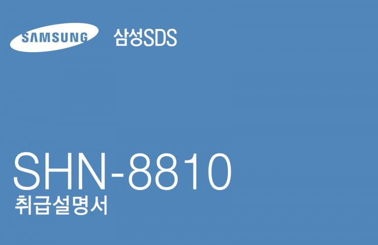 SHN 8810LMLH manual 768x499